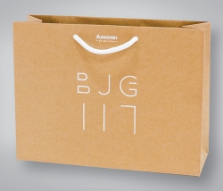 LUXURY ECO-FRIENDLY<br />PAPER BAGS